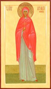 Святая мученица царица Александра Никомедийская