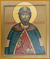 Святой мученик Меркурий Смоленский